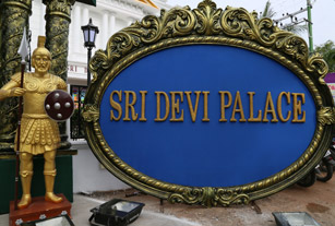 Best-Wedding-Halls-in-Medavakkam